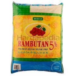 Cap Rambutan Super Import Siam Special (Oren) 5kg
