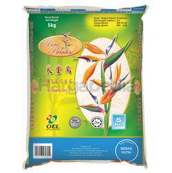 Bird of Paradise Siam Super Rice 5kg