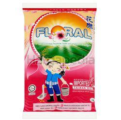 Floral Taiwan Premium Import Rice 1kg
