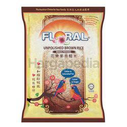 Floral Unpolished Brown Rice 1kg