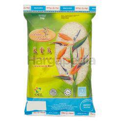 Bird of Paradise Siam Super Rice 1kg