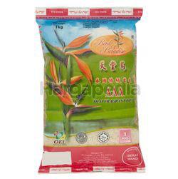 Bird of Paradise AAA Thai Fragrant Rice 1kg