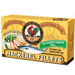 Ayam Brand Mackerel Fillet In Sunflower OIl 125gm