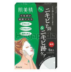 Hadabisei Moisturising Face Mask Acne Care 5s