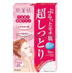 Hadabisei Moisturising Face Mask Extra Rice 5s
