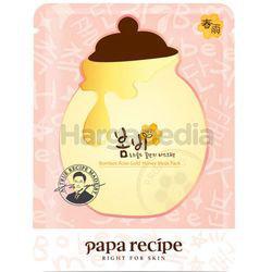 Papa Recipe Bombee Rose Gold Honey Mask 1s