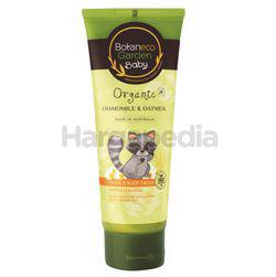 Botaneco Garden Baby Organic Chamomile & Oatmeal Facial & Body Cream 100gm