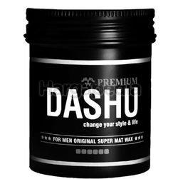 Dashu Premium Original Super Wax 100ml