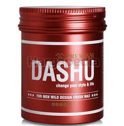 Dashu Premium Wild Design Crush Wax 100ml