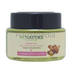 Nunature Argan Oil Deep Repairing Hair Mask 180ml