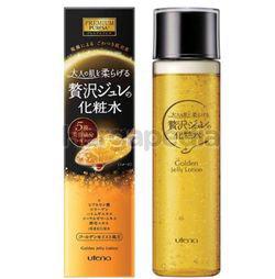 Utena Golden Jelly Lotion 190ml