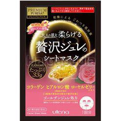 Utena Golden Jelly Mask Rose 1s