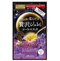 Utena Golden Jelly Mask Lavender 1s
