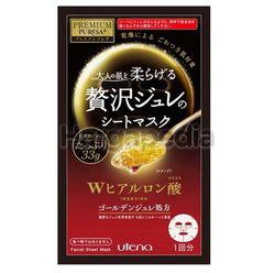 Utena Golden Jelly Mask Hyaluronic Acid 1s