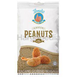 Thumbs Ngan Yin Coated Peanuts 40gm