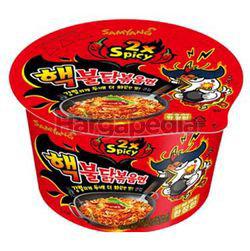 Samyang 2x Spicy Chicken Ramen Bowl 105gm