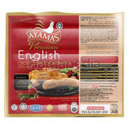 Ayamas English Chicken Sausage Breakfast 340gm