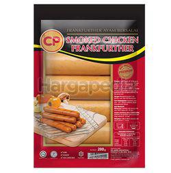 CP Smoked Chicken Frankfurter 200gm