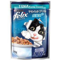 Felix Wet Cat Food Pouch Adult Tuna 70gm
