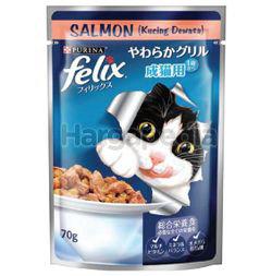 Felix Wet Cat Food Pouch Adult Salmon 70gm