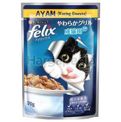 Felix Wet Cat Food Pouch Adult Chicken 70gm