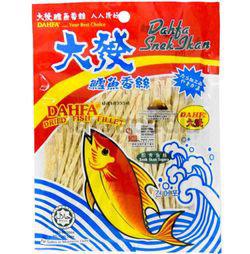 Dahfa Dried Fish Fillet 50gm