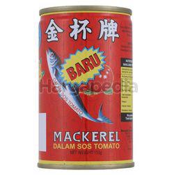 King Cup Mackerel in Tomato Sauce 155gm