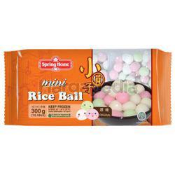 Spring Home Mini Rice Ball Original 300gm