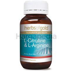 Herbs Of Gold L-Citrulline 500mg + L-Arginine 250mg 60s