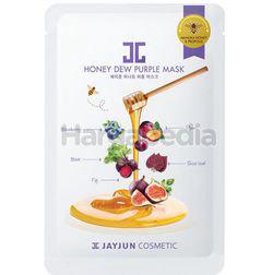 Jayjun Honeydew Purple Mask 1s