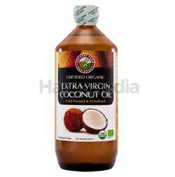 Country Farm Extra Virgin Coconut Oil 250ml