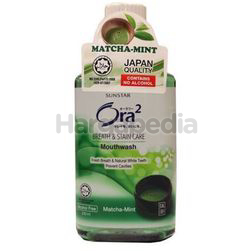 Ora2 Breath and Stain Care Mouthwash Matcha Mint 530ml