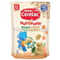 Nestle Cerelac Nutripuffs Broccoli & Carrot 25gm