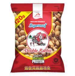 Supernut Double Rabbit Kacang Menglembu 120gm