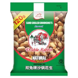 Supernut Double Rabbit Sand Grilled Groundnuts 120gm