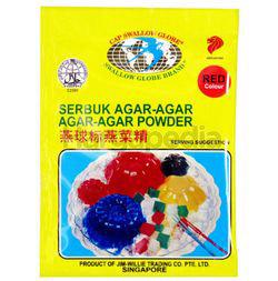 Swallow Globe Agar Agar Powder Red 10gm