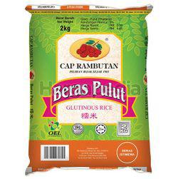 Cap Rambutan Glutinous Rice 2kg