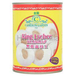 Cameron Garden Lychee 567gm