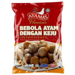 Ayamas Chicken Meatball with Cheese 450gm