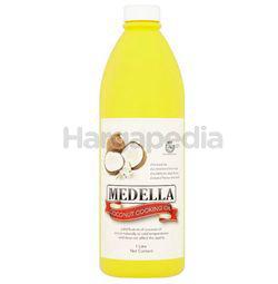 Medella Premium Coconut Cooking Oil 1lit