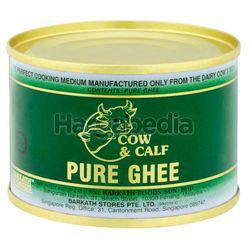 Cow & Calf Pure Ghee 400gm