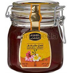 Al-Shifa Natural Honey 1kg