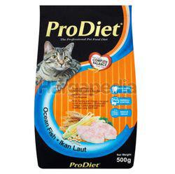 Pro Diet Can Cat Food Ocean Fish 500gm