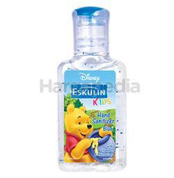 Eskulin Kids Hand Sanitizer Blue Winnie The Pooh 50ml