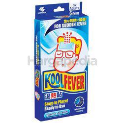 KoolFever Adult Cooling Gel 6s