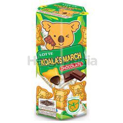 Koala's March Cookies Chocolate 37gm