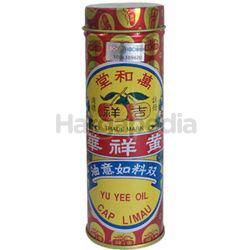 Cap Limau Yu Yee Oil 48ml