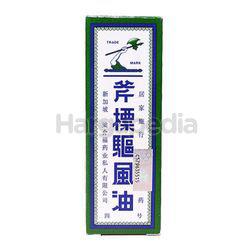 Axe Brand Medicated Oil 10ml