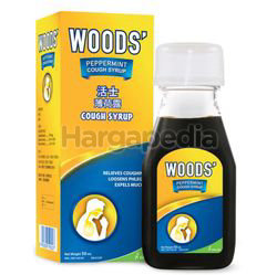 Woods Peppermint Syrup 50ml