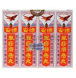 Teck Aun Chi Kit Pill 12s